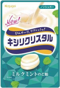 春日井製菓 キシリクリスタル ミルクミントのど飴 71g×6袋