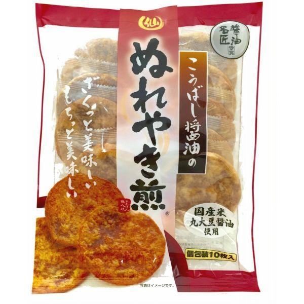 まるせん米菓 ぬれやき煎 10枚×10個