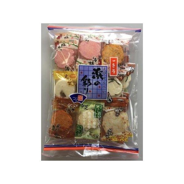 一色屋 浜の彩り (2枚×28袋)×10袋