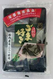 丸彦製菓 ごま好き 112g×12袋