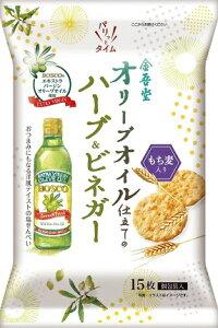 金吾堂製菓 オリーブオイル仕立ての塩せんべいハーブ&ビネガー風味15枚×12袋