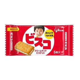 江崎グリコ ビスコミニパック 5枚×20個