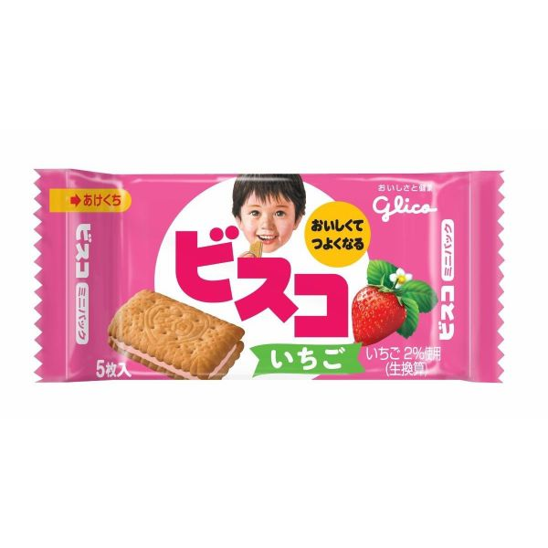 江崎グリコ ビスコミニパック(いちご) 5枚×20個