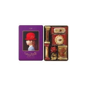 赤い帽子 パープル 100g×9缶