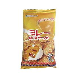 野村煎豆 ミレービスケットキャラメル味 110g×20袋
