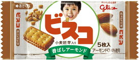 江崎グリコ ビスコミニパック小麦胚芽入り(香ばしアーモンド) 5枚 ×20個