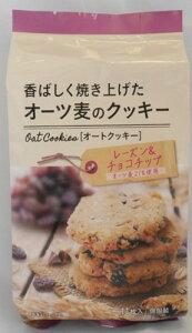NSIN オーツ麦のクッキーレーズン&チョコチップ 11枚 ×12個