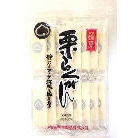 小布施栗菓製造 栗らくがん 16枚×12袋
