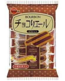 ブルボン チョコリエール 14本×12袋