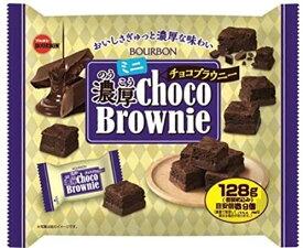 ブルボン ミニ濃厚チョコブラウニー 128g×12袋