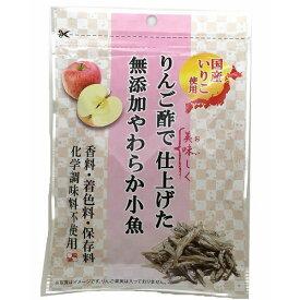 アジル りんご酢で仕上げた無添加やわらか小魚 42g×10袋