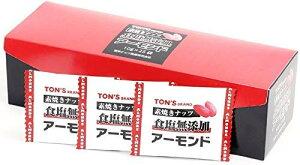 東洋ナッツ 素焼きアーモンド 250g(10g×25袋)×8箱