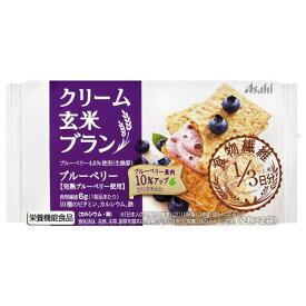 アサヒグループ食品 クリーム玄米ブラン ブルーベリー 72g×6袋