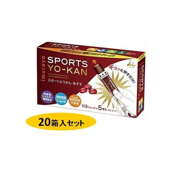 井村屋 5本入りスポーツようかん あずき (40g×5本)×20箱