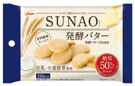江崎グリコ SUNAO 発酵バター 31g×10個