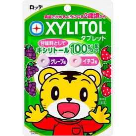 ロッテ しまじろう キシリトールタブレット(グレープ、イチゴ)30g ×10袋