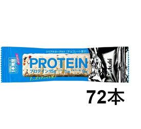 アサヒグループ食品 1本満足バープロテインヨーグルト 72本セット【ケース販売】