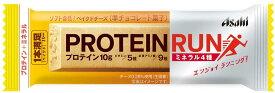 アサヒグループ食品 1本満足バー プロテイン・ラン ベイクドチーズ 72本セット【ケース販売】
