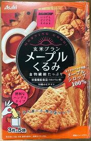 アサヒグループ食品 バランスアップ玄米ブラン メープルくるみ 150g×5箱×4セット