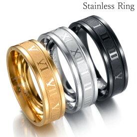 ステンレス リング ローマ数字 指輪 シルバー ブラック ゴールド メンズ レディース