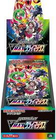 ポケモンカードゲーム ソード&シールド ハイクラスパック VMAXクライマックス BOX 4521329322698
