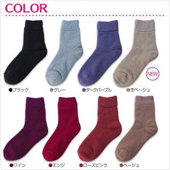 カラー8色