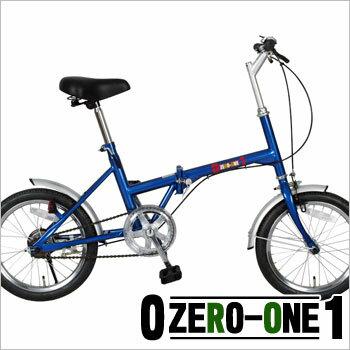 ☆セール☆ミムゴ 16インチ折りたたみ自転車ZERO-ONE FDB16 (ブルー)No72946【送料無料】