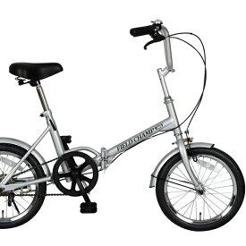 16インチ折畳み自転車 FDB16(シルバー)No.72750 FIELD CHAMP365ミムゴ【送料無料】折りたたみ 16型 軽量 コンパクト フィールドチャンプ シングルギア