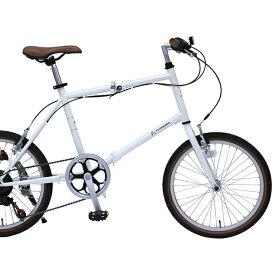 CITROEN/シトロエン 20インチ折畳み自転車ミニベロ(バニラホワイト)FD-MINIVELO206SGMG-CTN206G ミムゴ折りたたみ 20型 6段変速ギア ハンドルシマノ製変速ギア グリップシフト