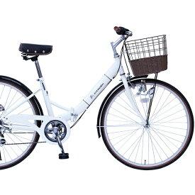 CITROEN/シトロエン 26インチ折畳み自転車シティFDB266SG(バニラホワイト)MG-CTN266G ミムゴ【送料無料】折りたたみ 26型 6段変速ギア ハンドル差込式シマノ製変速ギア グリップシフト カゴ