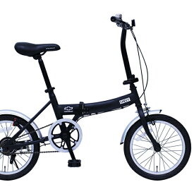 CHEVROLET/シボレー 16インチ折畳み自転車FDB16G(ブラック)MG-CV16G ミムゴ折りたたみ 16型 ハンドル折りたたみシマノ製変速ギア シングルギア