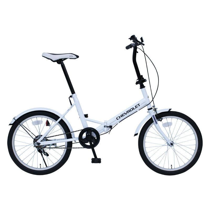 CHEVROLET/シボレー FDB20E 折りたたみ自転車(ホワイト)20インチ(MG-CV20E)【送料無料】