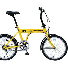 HUMMER/ハマー 20インチ折畳み自転車FDB20G(イエロー)MG-HM20G ミムゴ【送料無料】折りたたみ 20型 ハンドル折りたたみ シングルギア