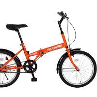 20インチ折畳み自転車FDB20