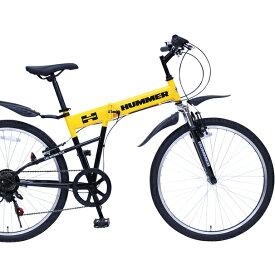 HUMMER/ハマー 26インチ折畳みマウンテンバイクFサスFD-MTB266SE(イエロー)MG-HM266E ミムゴ【送料無料】折りたたみ自転車 26型 ハンドル折りたたみ シマノ製6段変速ギア