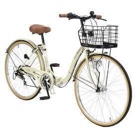 セール☆26インチ折畳自転車 M-509-IV(アイボリー)6段ギア・シティサイクルマイパラス【送料無料】おりたたみ自転車 バスケット/ライト/カギ 低床フレーム