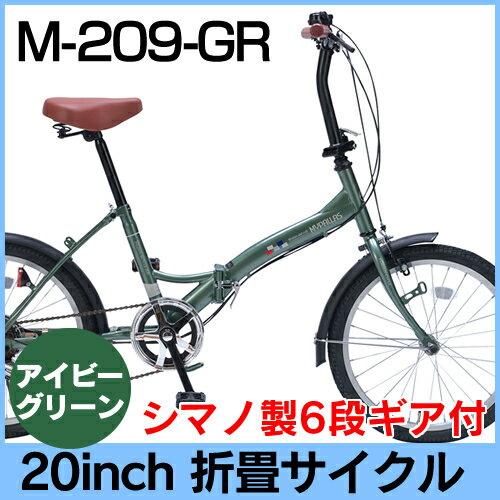 マイパラス 折畳自転車20・6SPM-209-GR(アイビーグリーン)20インチ6段変速【送料無料】