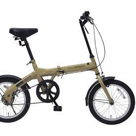 16インチ折畳自転車 M-100-CA(カフェ)マイパラス【送料無料】折りたたみ自転車 16型 コンパクト ベージュ