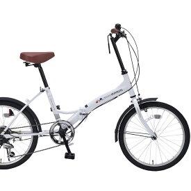 20インチ折畳自転車 M-205-W シルキーホワイトMyPallas/マイパラス 20・6SP20型 6段変速 折りたたみ
