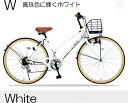 (サマーセール)マイパラス シティサイクル 26インチ 6段ギア M-501-W ホワイト 【送料無料】【smtb-s】【RCP】