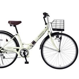 セール☆26インチ折畳自転車 M-507-IV(アイボリー)6段ギア・肉厚チューブマイパラス【送料無料】おりたたみ自転車 バスケット/ライト/カギ パンクしにくい