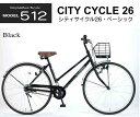 マイパラス シティサイクル 26インチ ブラック M-512-BK 【512513】【送料無料】