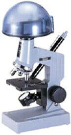 ビクセン PC-600V CMOSカメラ顕微鏡 マイクロスコープ 21236-1 【送料無料】【smtb-s】【RCP】