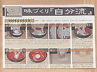 家庭用麺打ちセットBA-1280豊稔企販(蕎麦打ちセット)