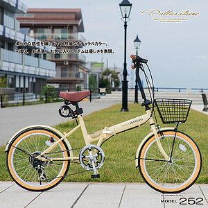 マイパラス 20型 6段 カギ ライト付き 折りたたみ自転車 M-252-NA ナチュラル 【送料無料】