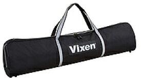 ビクセン 天体望遠鏡用 鏡筒三脚ケース100 35655-3 【送料無料】