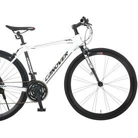 CANOVER/カノーバー クロスバイク 700×28CCAC-028-CC KRNOS (クロノス)【ホワイト】【送料無料】シマノ製21段ギア ディープリム 通勤通学 スポーティ オオトモ