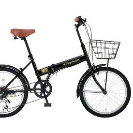 20インチ折りたたみ自転車FB-206R 24213 ブラック【送料無料】レイチェルシマノ製変速6段ギア オオトモ