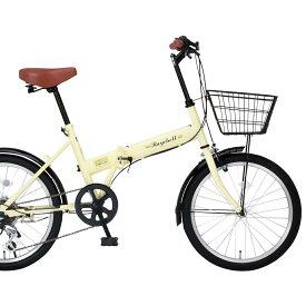 20インチ折りたたみ自転車 FB-206R アイボリー24213 レイチェル 【送料無料】オオトモシマノ製変速6段ギア 折畳み