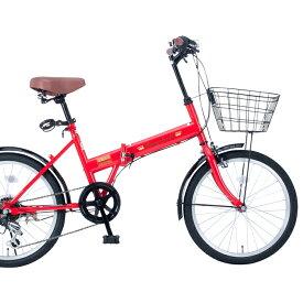 20インチ折りたたみ自転車FB-206R 33735 レッド【送料無料】レイチェルシマノ製変速6段ギア オオトモ